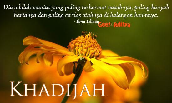 Khadijah, istri Rasulullah
