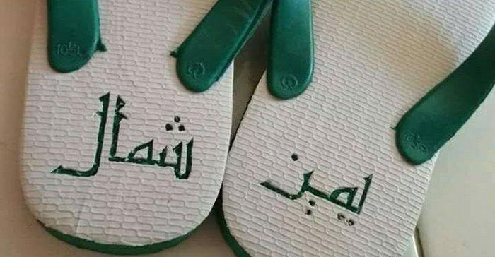 Sandal bertuliskan huruf Arab panen hujatan netizen