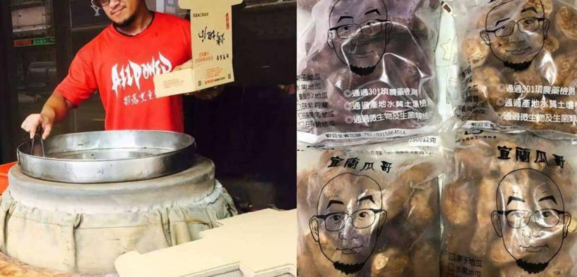 Kisah Wu Yan-yi, pengusaha ubi yang pernah ditolak oleh pacar